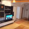 Apartament 2 camere Zona Piata Alba Iulia thumb 1